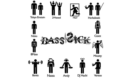 BassSick Official