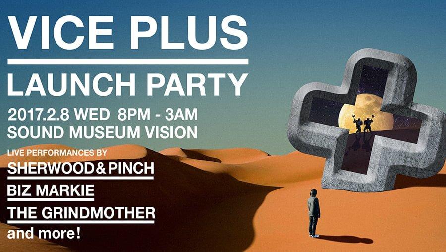 『VICE PLUS』 LAUNCH PARTY