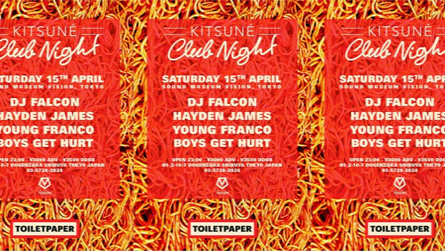 Kitsuné Club Night in collaboration with Toilet Paper