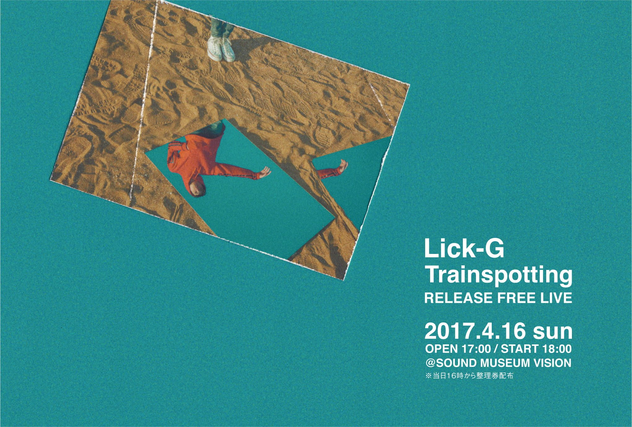 Lick-G -Trainspotting- RELEASE FREE LIVE