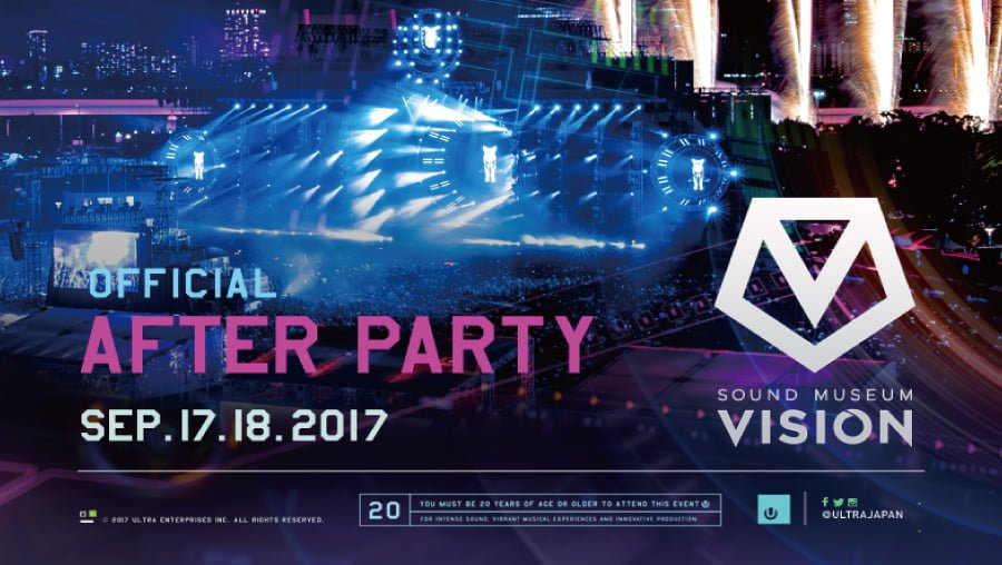 ULTRA JAPAN 2017 OFFICIAL AFTER PARTY DAY1