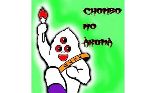 CHOMBONOAKUMA