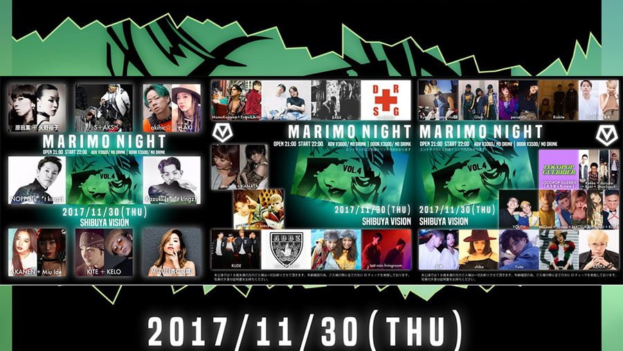 MARIMO NIGHT VOL.4