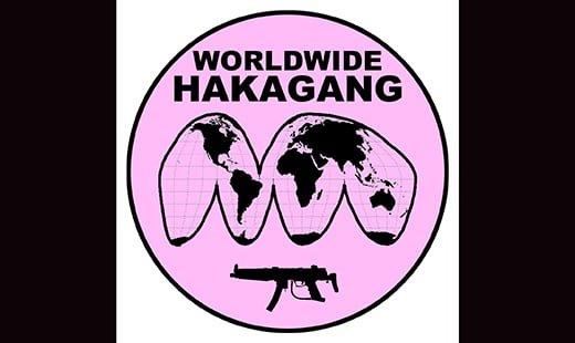 HAKAGANG