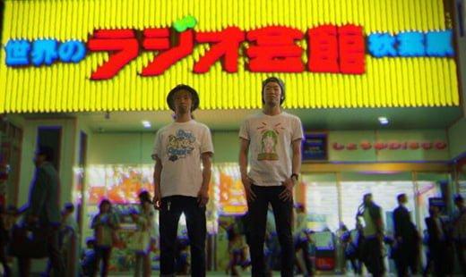 しょうゆDISCO<br>(TaiGa&satoshiii)
