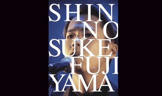 SHINNOSUKE FUJIYAMA