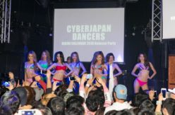 17/12/16(sat) CYBERJAPAN DANCERS BIKINI CALENDAR 2018 Release Party