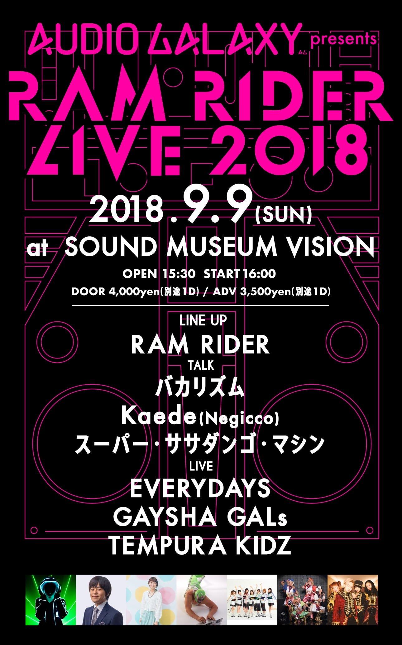 RAM RIDER LIVE 2018