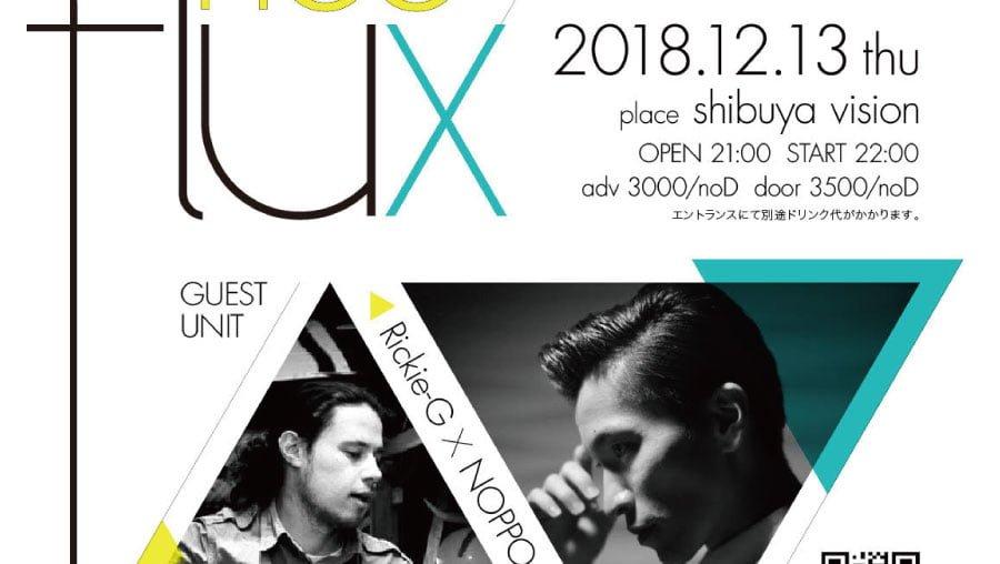 neoflux