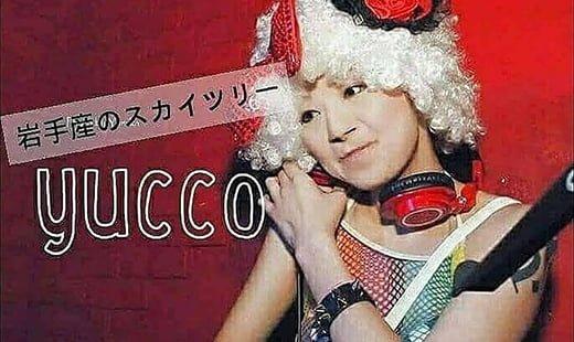 yucco(岩手産のスカイツリー)