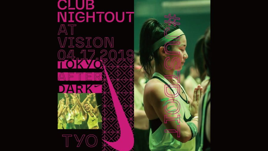 TOKYO AFTER DARK CLUB NIGHT OUT