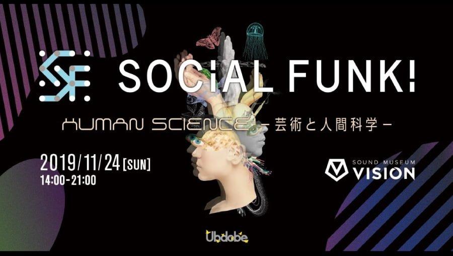 SOCiAL FUNK! 2019 - Human Science