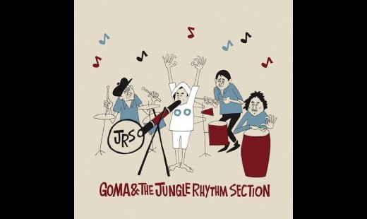 GOMA & The Jungle Rhythm Section
