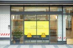 渋谷駅新南口より徒歩5分、渋谷南エリアにオープンしたMUSTARD™ HOTEL (マスタードホテル) に宿泊のお客様を対象に、通常料金より1000円お得にご入場いただけるキャンペーンが始まりました。