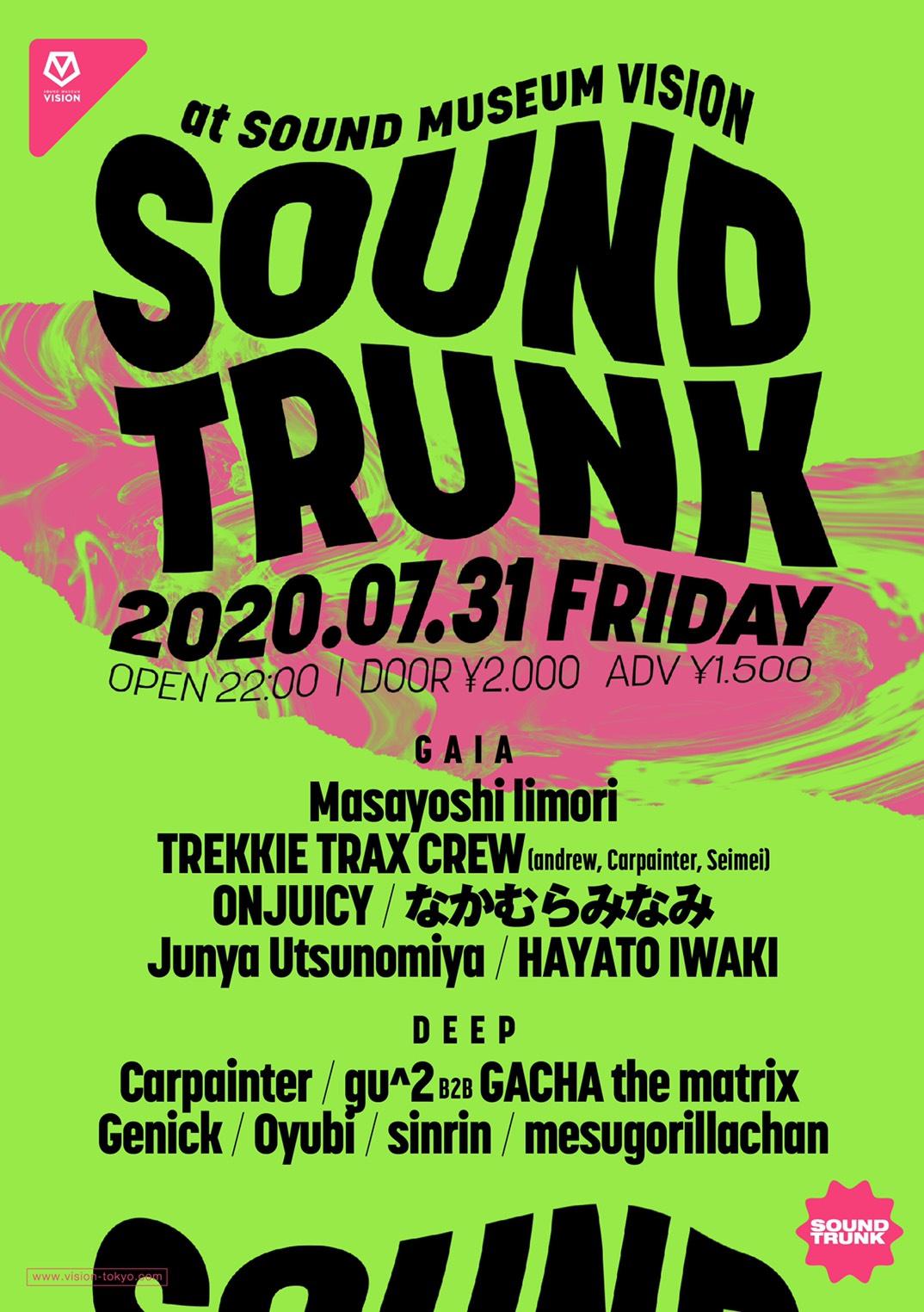 SOUND TRUNK