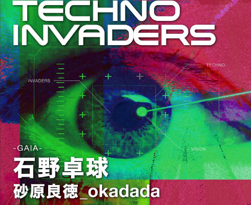 TECHNO INVADERS & EDGE HOUSE