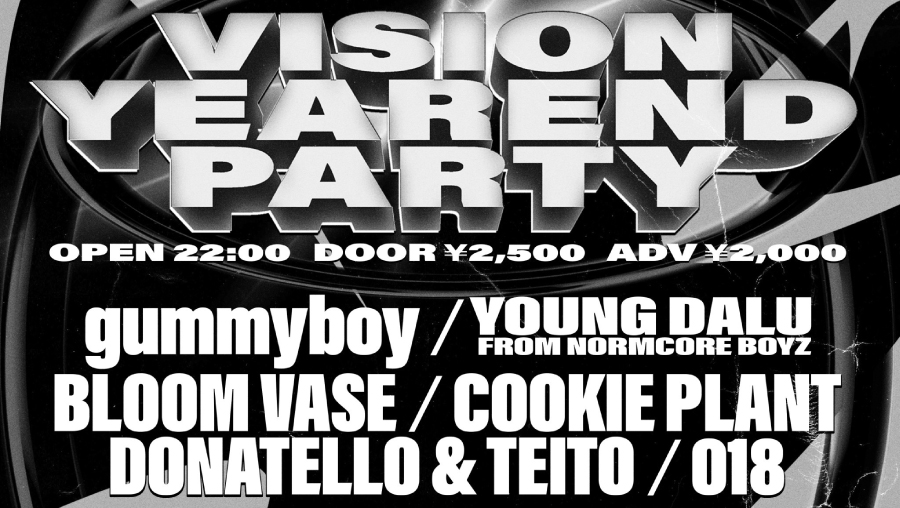 VISION YEAREND PARTY