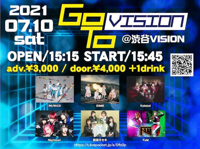 VISION de Free / GoTo VISION
