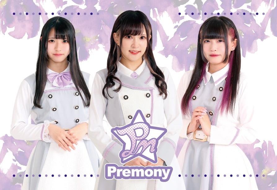 i-LIVE2021〜HOT-SOUND Collection〜  / Premony 4th ワンマンライブ