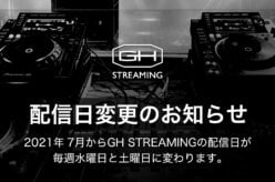 GH STREAMING配信日変更のお知らせ
