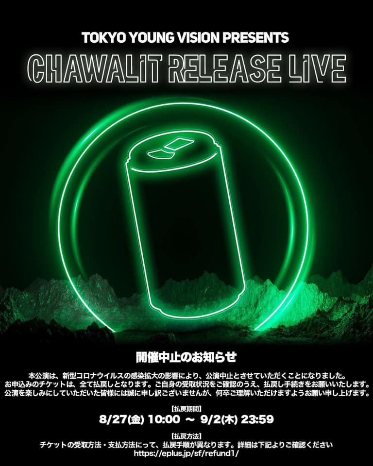 """Tokyo Young Vision presents """"Chawalit Release Live"""