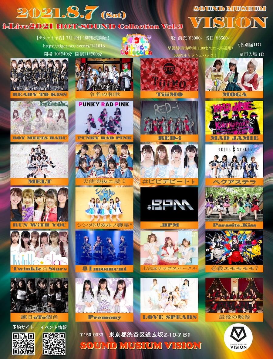 i-LIVE2021