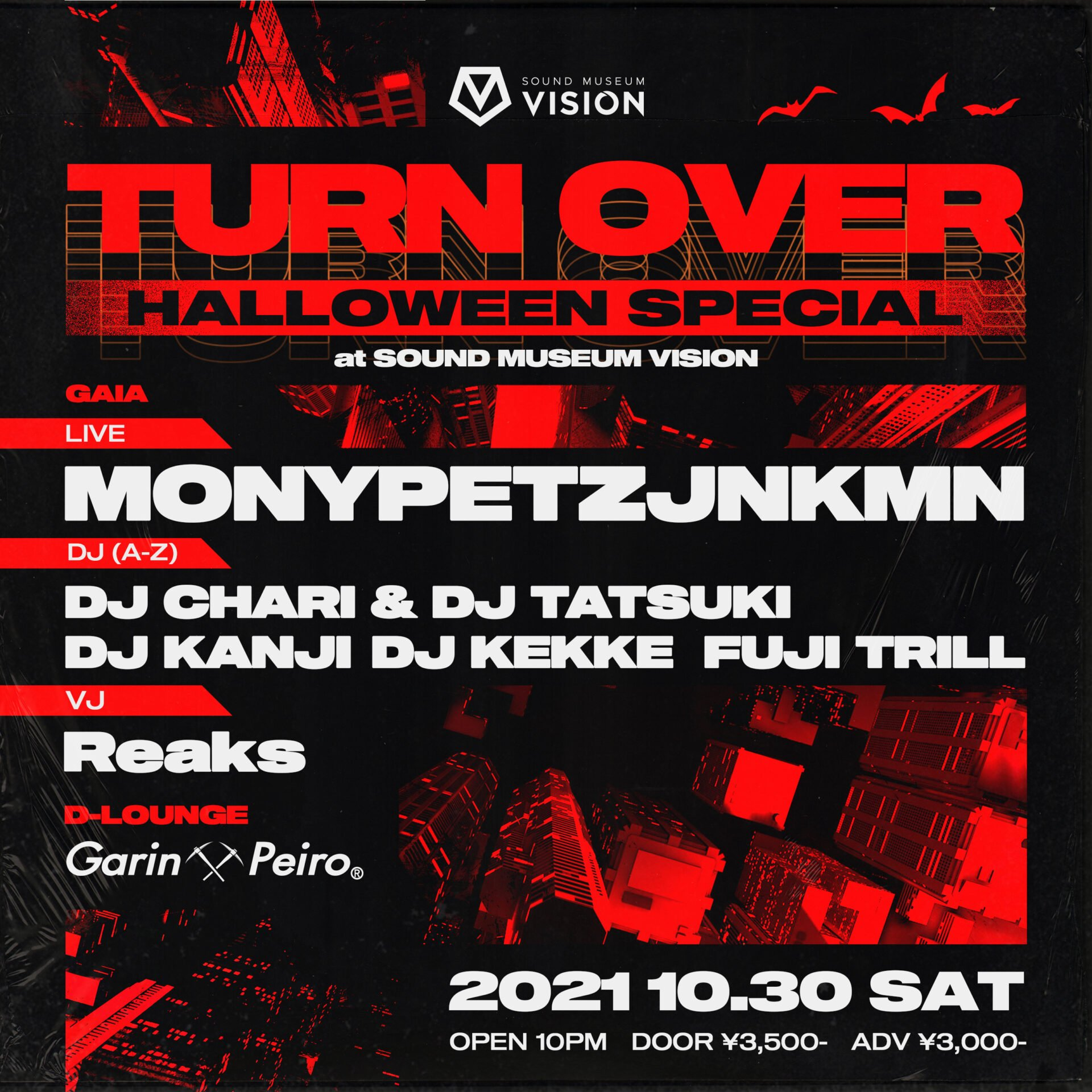 TURN OVER  HALLOWEEN SPECIAL